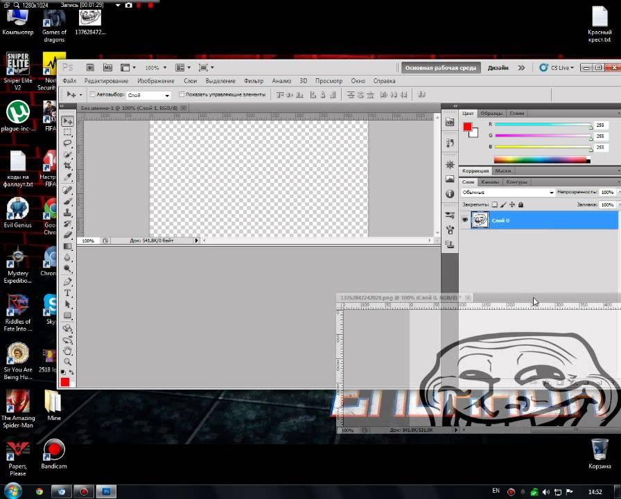Как в фотошопе ps6 сделать белый фон прозрачным