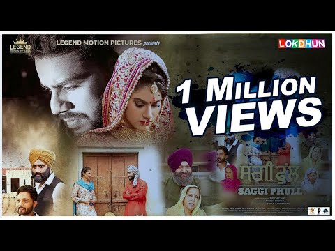 SAGGI PHULL ( Full Film ) | New Punjabi Movie | Latest Punjabi Film 2018 | Lokdhun Punjabi