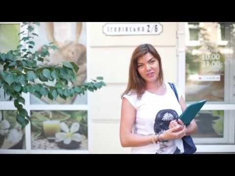 Салон Красоты Киев Эстетик Стайл - Европейский центр лазерной эпиляции и косметологии.