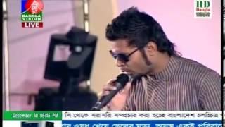 Arfin Rumey & Porshi  Tumi Acho Ami Achi HD Bangla Song   YouTube