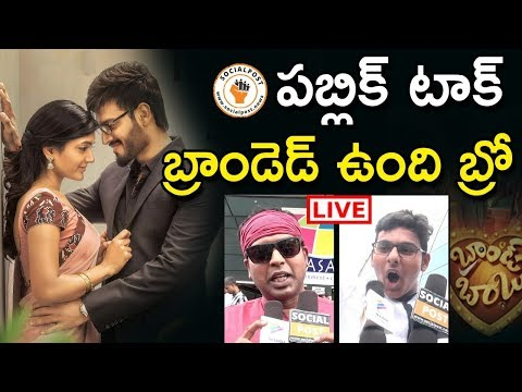 Brand Babu Public Talk || Movie Review & Rating || Eesha Rebba || Socialpost