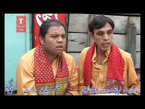 Rajay Puttar ᴴᴰ - Full Pothwari Drama video