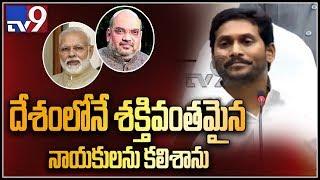 YS Jagan praises PM Modi