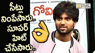 Vijay Devarakonda Superb Speech @Taxiwala Movie Success Celebrations