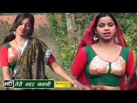 Gori Tere Gaon Me  Chhori Teri Gadar Jawani video