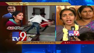 Fraud husband Srinivas Reddy || Wife Sangeetha denies demanding 3 crores
