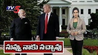 ప్రధాని నరేంద్ర మోడీ అమెరికా పర్యటనతో భారత్ కు లాభమేనా..? | Daily Mirror