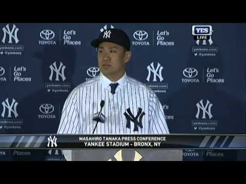 Masahiro Tanaka's Q&A with the New York media at his introductory press conference