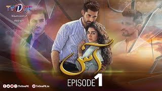 Aas | Episode 1 |  TV One Drama | Zain Baig - Hajra Yamin