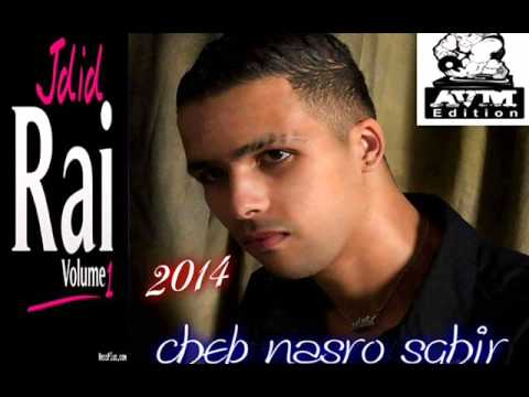 Cheb Nasro Sghir - Min Jatni Di Papicha 2013 New Album. video