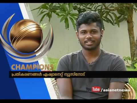 Celebrities Reaction On Champions Trophy India vs Pakistan