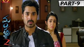 Mantra 2 Full Movie Part 9 || Charmee, Chethan Cheenu