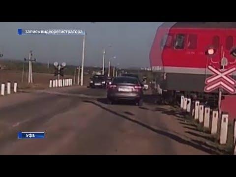 Следственный комитет выясняет обстоятельства ДТП на переезде в Нагаево