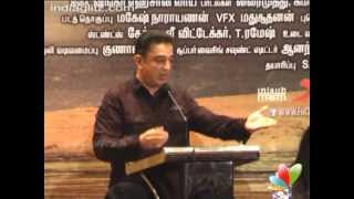 Vishwaroopam - 'Vishwaroopam' DTH Press Meet | Kamal Haasan - Bharathiraja - Pooja kumar | Latest Tamil Movie