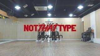 Gugudan 구구단 39 Not That Type 39 Dance Practice Audio
