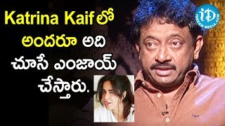 Director Ram Gopal Varma About Men Sexuality | Ramuism 2nd Dose