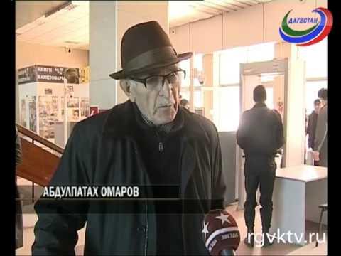 Дагестанских пассажиров стали досматривать, как в аэропортах
