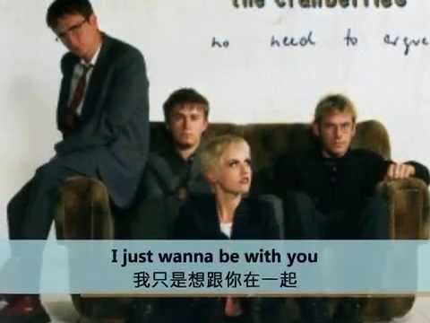 The Cranberries - Linger (中文歌詞 & English Lyrics) 小紅莓合唱團 - Linger video