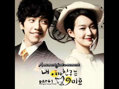 Fox Rain - Lee Sun Hee [eng Sub] video