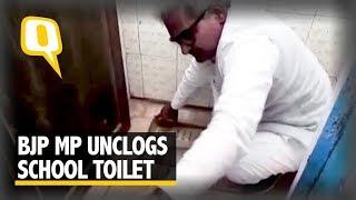 Watch: BJP's Janardan Mishra Unclogs School Toilet With His Hands