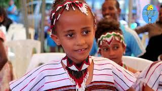 Pamfalon - Beka Inifata 420 (Lyric Video) New Ethiopian Music 2019