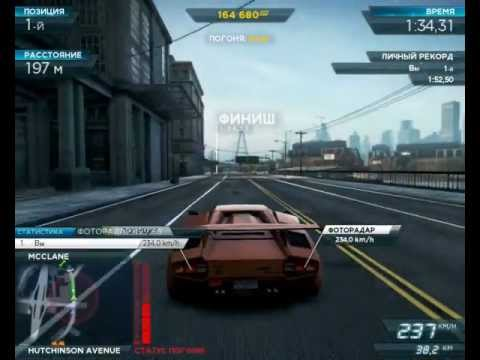 Need for Speed: Most Wanted - Спринт на Lamborghini Countach