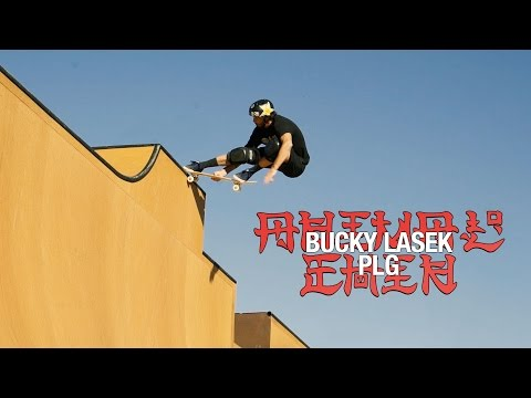 Chin Ramp Sessions Volume 1: Bucky Lasek & PLG
