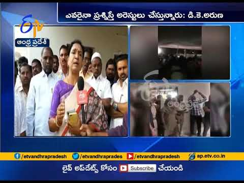 Fear of Defeat Made TRS Leaders go for Illegal Arrests | Congress Leader D. K. Aruna