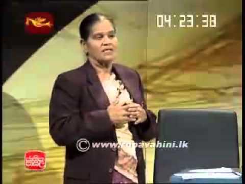Jathika Pasala Al)   Geography 2013 Lesson (19) video