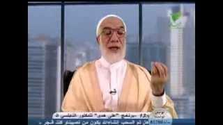 نساء في المصيدة - مذكرات ابليس عمر عبد الكافى الحلقة 30 الاخيرة