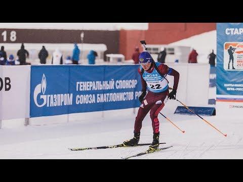 Чемпионат России по биатлону. Спринт мужчины 10 км