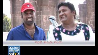 Govindaya Namaha - Seg 2 - Komal flirting @Bijapur fort - Suvarna News