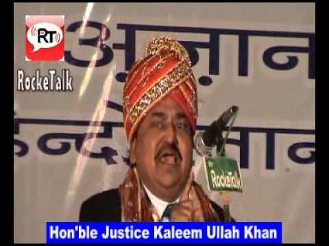 Khuch Khaas Sher By Justice Kaleem Ullah Khan Indo Pak Banaras Mushaira 2013 video