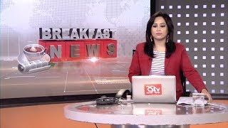English News Bulletin – July 21, 2018 (8 am)