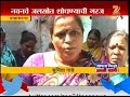 Ulhasnagar Ladies In Search Of Water