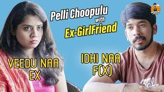 Pelli Choopulu With Ex-Girl friend | Godavari Express | CAPDT | 4K
