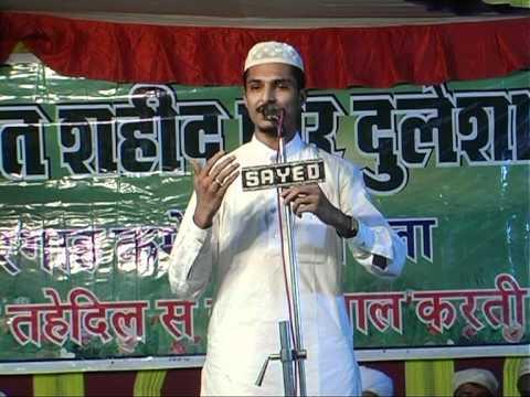 03 M.sharif Raza, Pali Rajasthan India, Naat - Lam Yati Naziruka Fi Nazrin... video