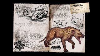 ARK PS4: How To Tame A HYAENODON With The Ghillie Suit!