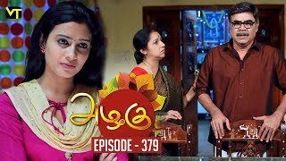 Azhagu - Tamil Serial | அழகு | Episode 379 | Sun TV Serials | 19 Feb 2019 | Revathy | VisionTime