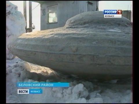 Откуда на беловском разрезе каменная «тарелка»?