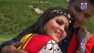 """CTG Song 2017 । চট্টগ্রামের সেরা আঞ্চলিক গান """"বন্ধুরে তোর প্রেম বাগানত """"  Singer Pervej & Fharjana"""