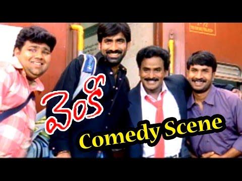 Venky Movie || Brahmanandam & A.v.s Introduction Comedy || Ravi Teja, Sneha video