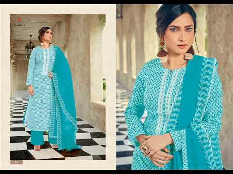 ZAISA BY SUDRITI SAHIBA|MANTRA FASHION DESIGNER SAHIBA COLLECTION SALWAR SUITS