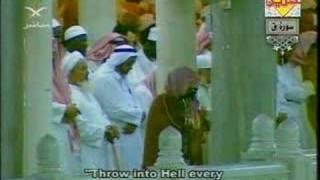 Emotional Recitation By Shaykh Sudais( Surah Qaaf )