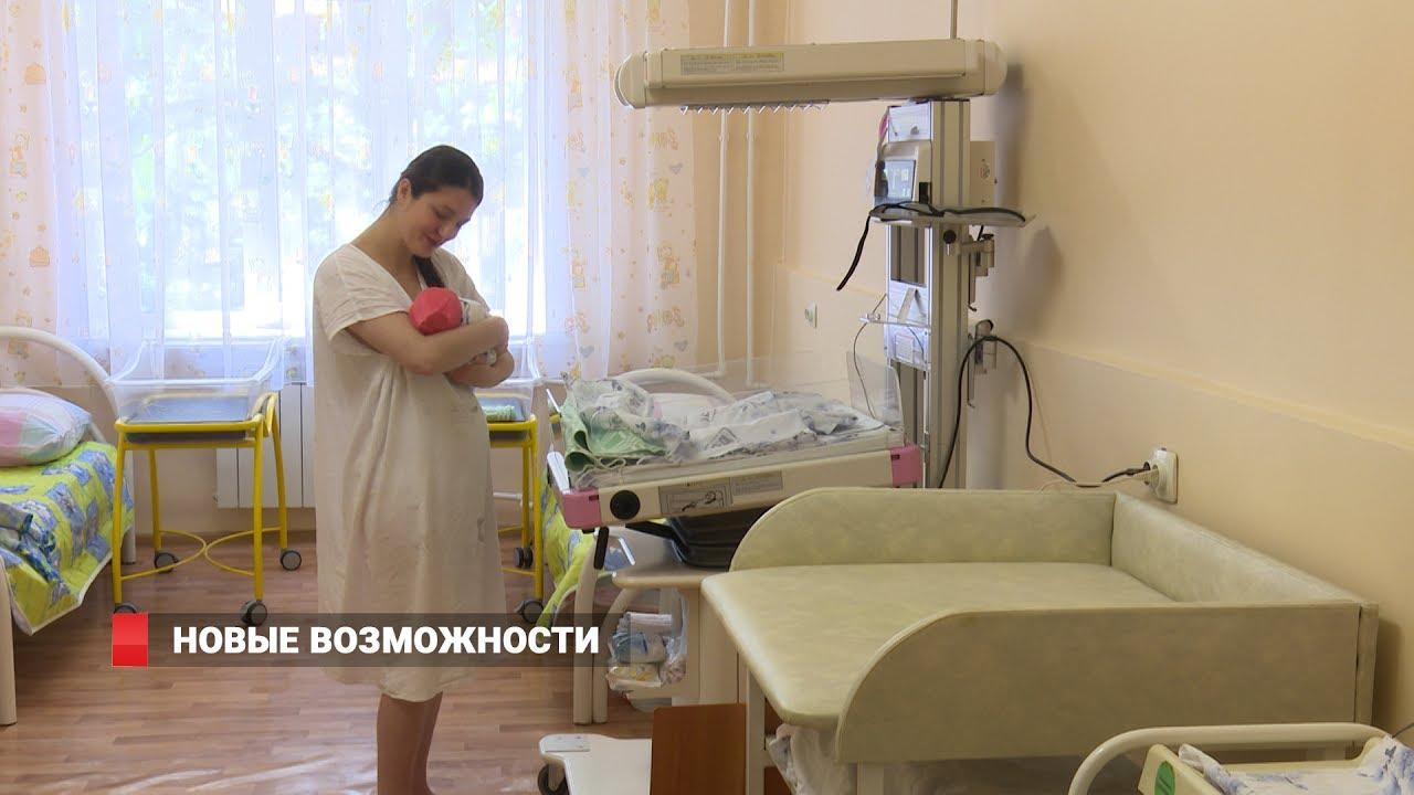 Планирование семьи Краснодара Отзывы, рейтинг