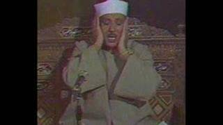 Abdul Basit, Surah Al-Balad, Various ways...