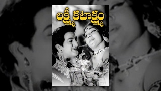 Lakshmi Kataksham Telugu Full Movie