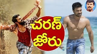 Ramcharan Busy With Future Projects ||  చరణ్‌ జోరు
