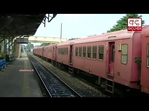 railways declared an|eng