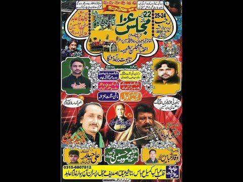 Live Majlis e Aza 24 Rajab Rat akwal Talagang